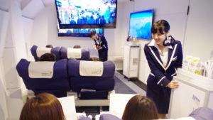 zboruri in realitatea virtuala